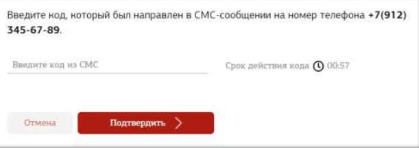 Мил.ру: вход в личный кабинет военнослужащего, регистрация на официальном сайте