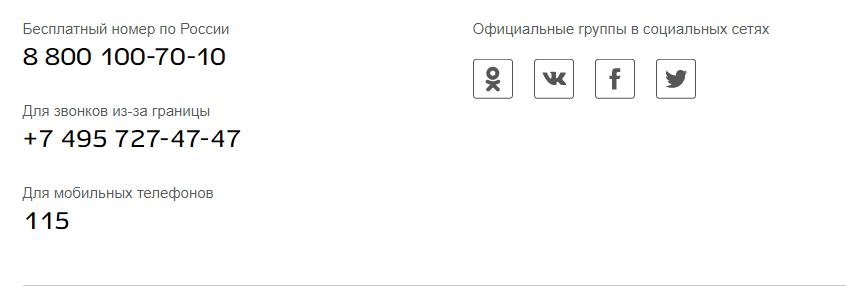 Госуслуги Личный кабинет Вход — Официальный сайт